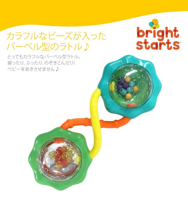 ブライトスターツ バーベル・ラトル  8188 Bright Starts