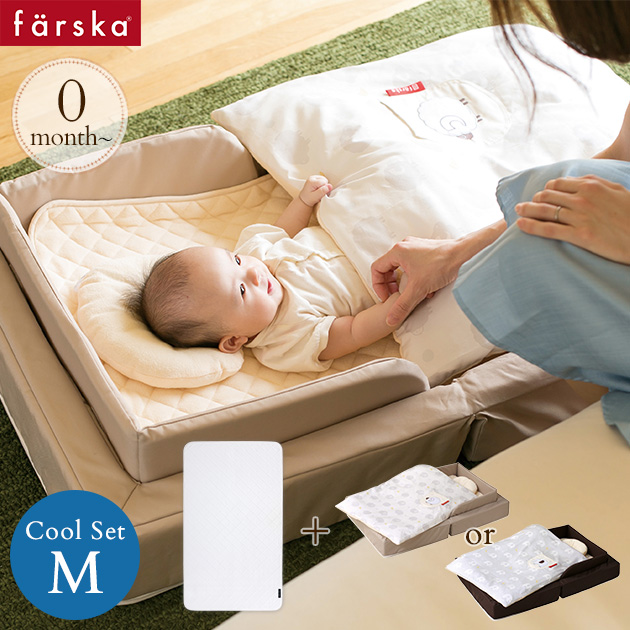 farska ファルスカ クールセットM(コンパクトベッド フィット+敷きパッドCool M) farska