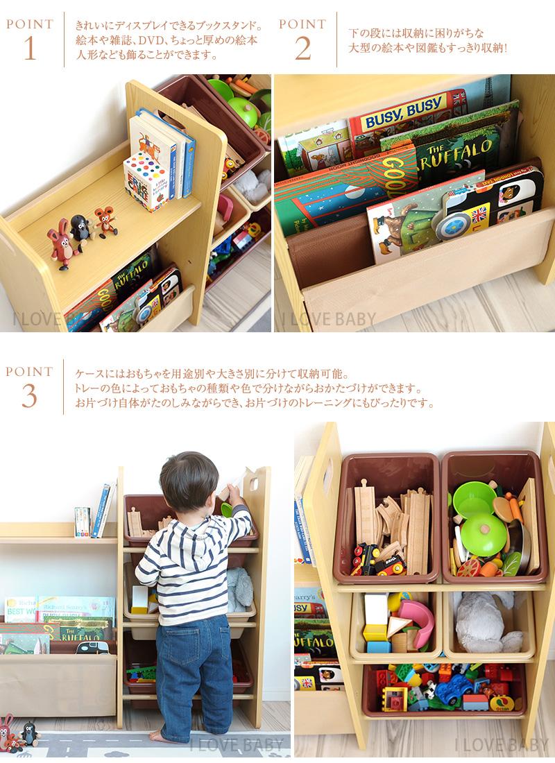 2WAYブック&小物収納 チョコレートブラウン&カフェオレ #5808N
