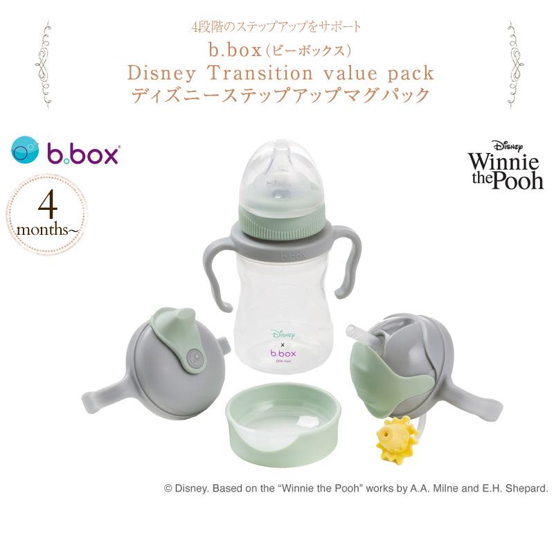 b.box ビーボックス Disney ディズニーステップアップマグパック Winnie the Pooh WTP-TVP