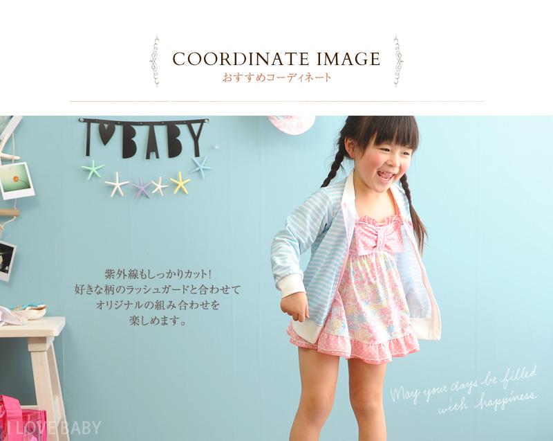 I LOVE BABY アイラブベビー シャーベットフラワー&ドットリボンワンピース水着(スイムキャップ付き) ol06