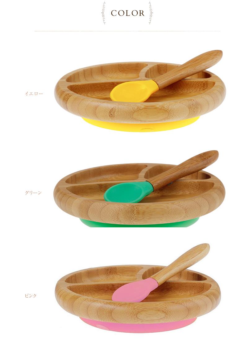 Avanchy アバンシー  竹のプレート+スプーンセット  Avanchy