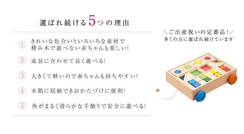 エド・インター デザインつみき 806395 ed.inter おうち時間