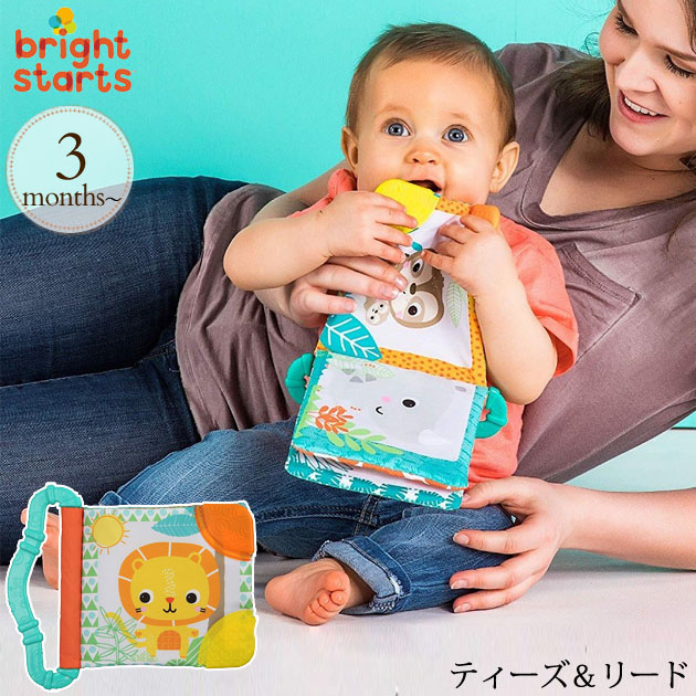 Bright Starts ブライトスターツ ティーズ&リード 8475
