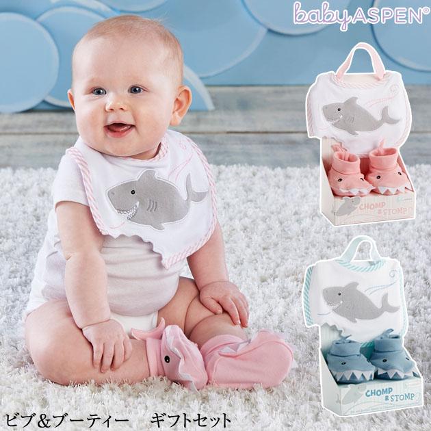 Baby Aspen ベビーアスペン ビブ&ブーティー ギフトセット