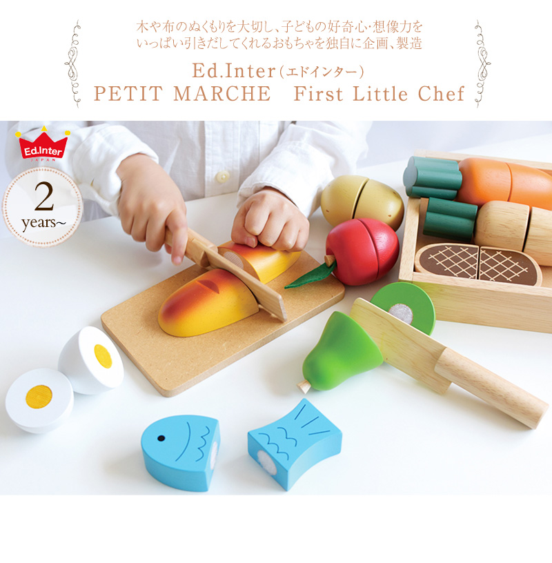 ed.inter エドインター PETIT MARCHE First Little Chef 820391