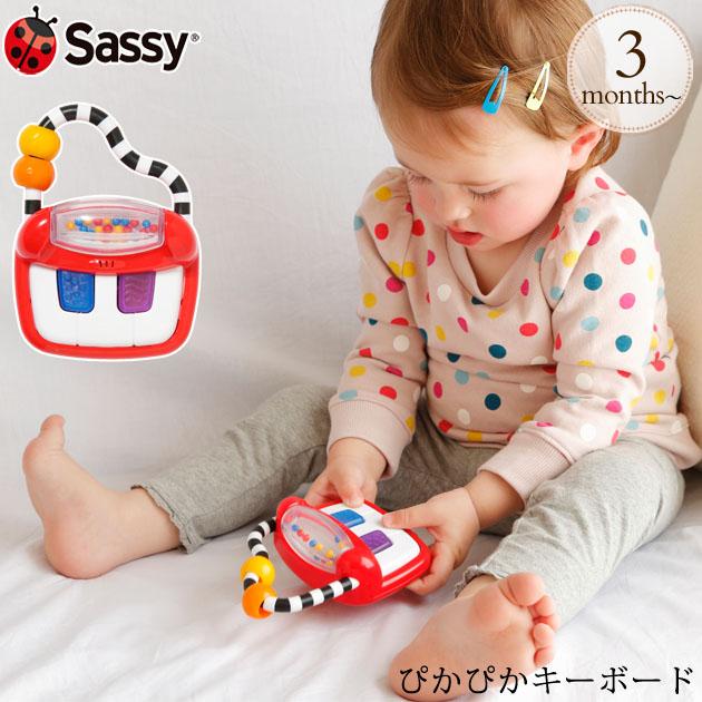 Sassy サッシー  ぴかぴかキーボード/(旧:マイファースト・キーボード)  TYSA80043