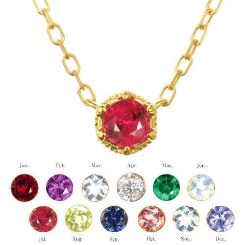 【他商品との同梱不可】 カレン K18誕生石ネックレス precious K18 necklace precious 18金/18k/ペンダント/エメラルド/ルビー/サファイア