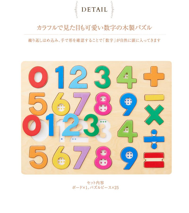 エド・インター 木のパズル 1・2・3  813959 Ed.Inter おうち時間