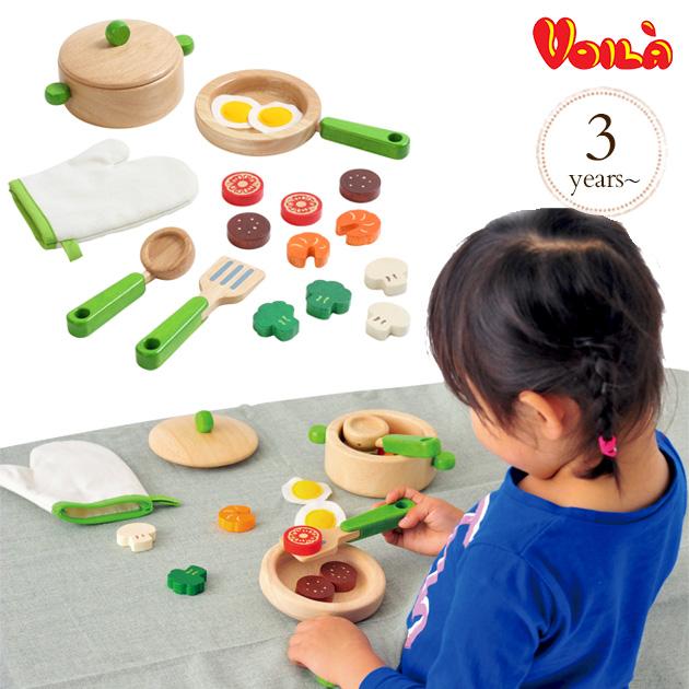 Voila ボイラ キッチンウエア S032N I'm TOY wood toy おうち時間