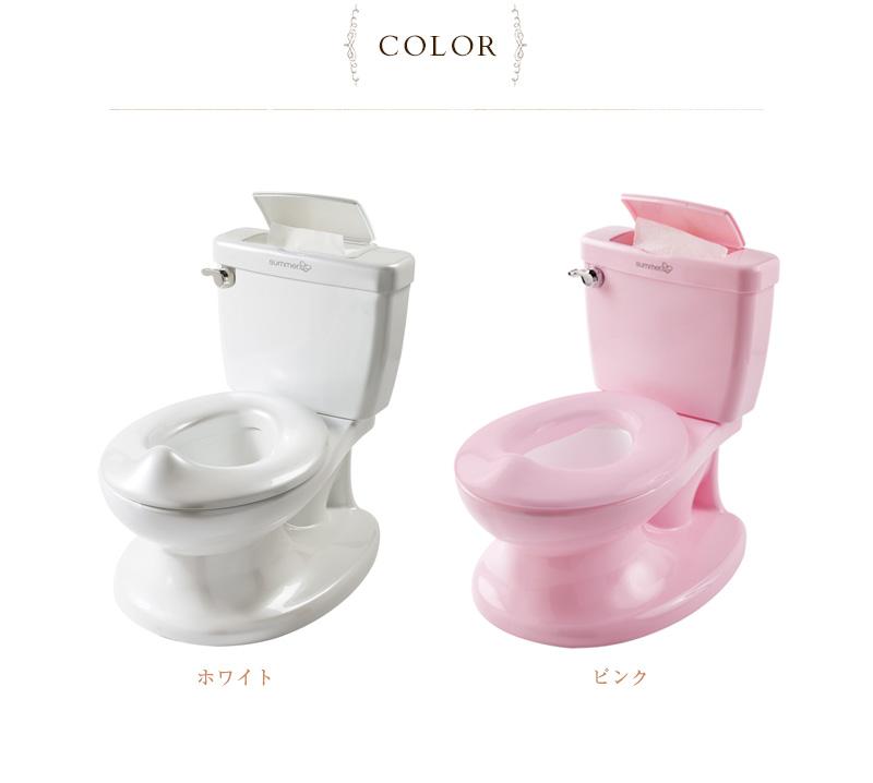 summer サマー  MY SIZE POTTY トイレトレーニング マイサイズポッティ 洋式 おまる