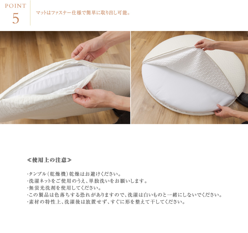 mofua モフア イブル CLOUD柄 くすみ系おしゃれなラウンド型ベビーマット 直径100cm
