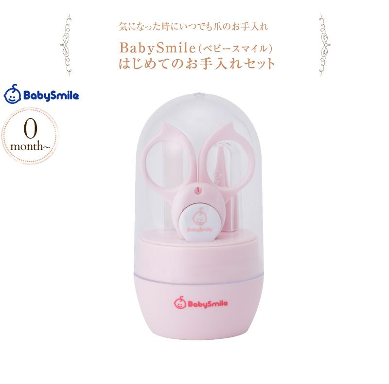 BabySmile ベビースマイル はじめてのお手入れセット S-904