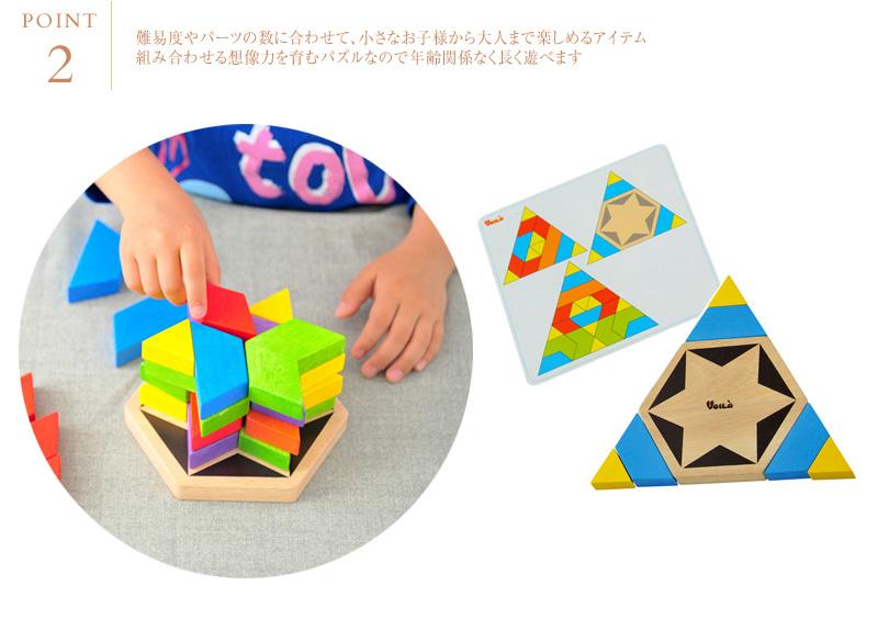 Voila ボイラ カレイドファン 28ピース S204G I'm TOY wood toy おうち時間