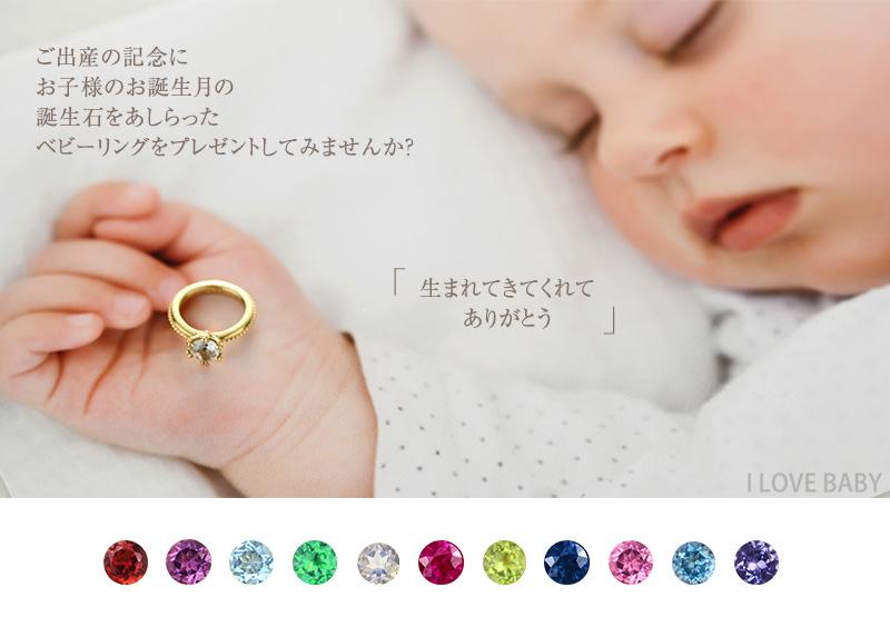 【他商品との同梱不可】 カレン K18 ベビーリング プレシャスベビー  K18 babyring precious baby