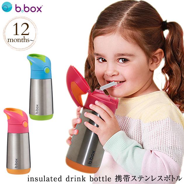 b.box ビーボックス insulated drink bottle 携帯ステンレスボトル