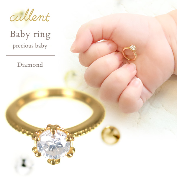 【他商品との同梱不可】 カレン K18 ベビーリング プレシャスベビー  ダイヤモンド 67-5144 K18 babyring precious baby