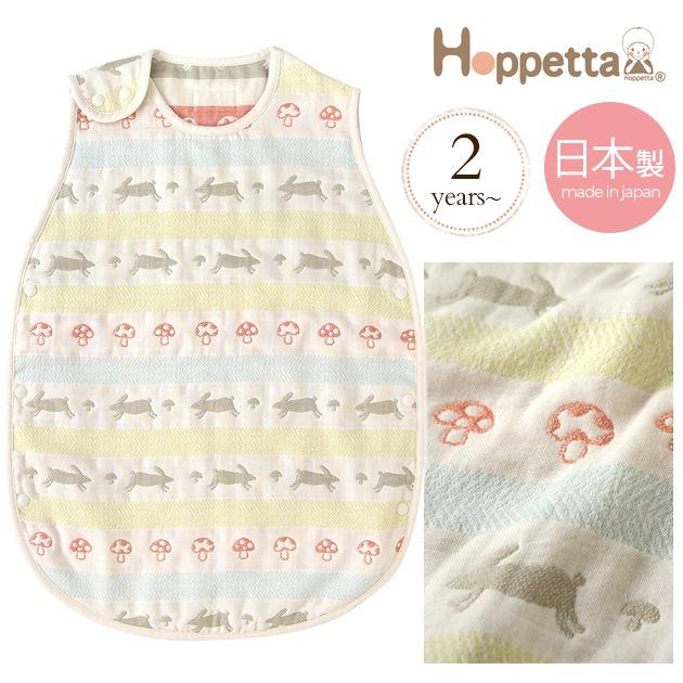Hoppetta ホッペッタ 6重ガーゼキッズスリーパー  5404