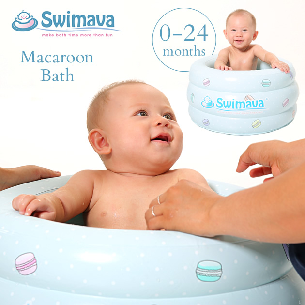 Swimava スイマーバベビー マカロンバス グリーンプレミアム  SW150GN-P