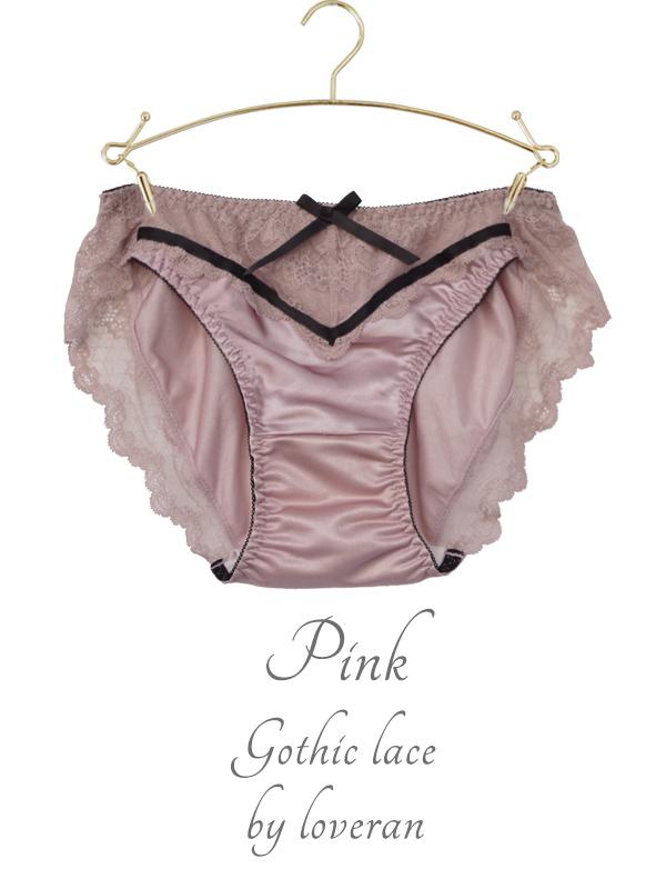 gothic lace 単品サニタリー