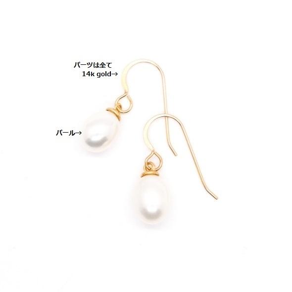 Pearl Earrings Jewelry