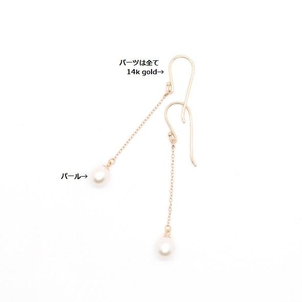 Pearl Chain Earrings Jewelry