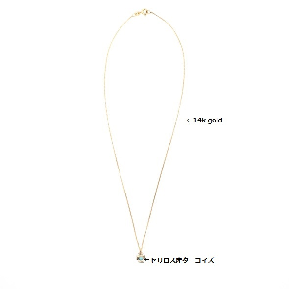 Turquoise Cross Necklace ターコイズ クロスネックレス(セリロス産)