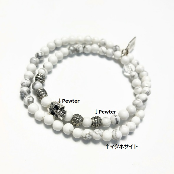 White Panther ホワイトパンサー