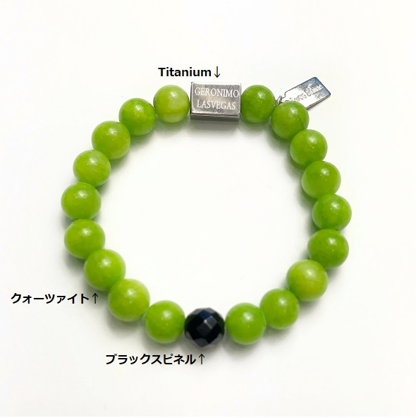 Green Peace グリーンピース