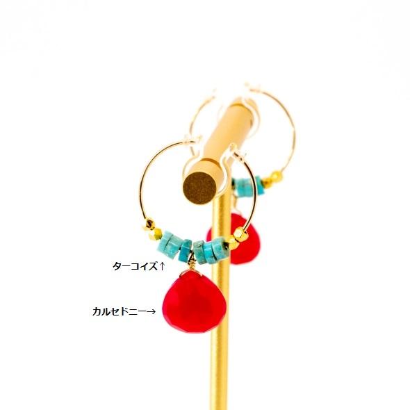 ピンクカルセドニーx TRQ フープイヤリング BAZAAR