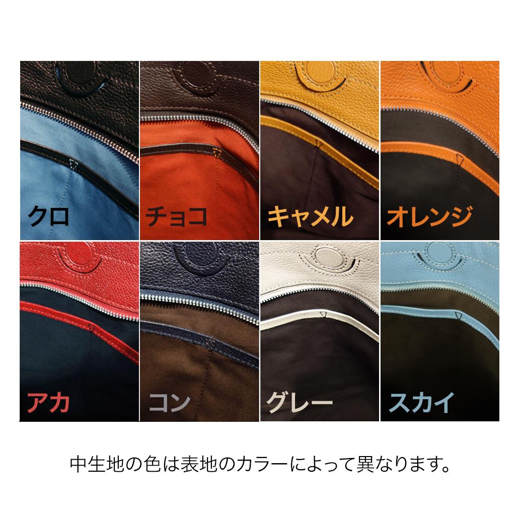 【PID】レザートートバッグ PAM101