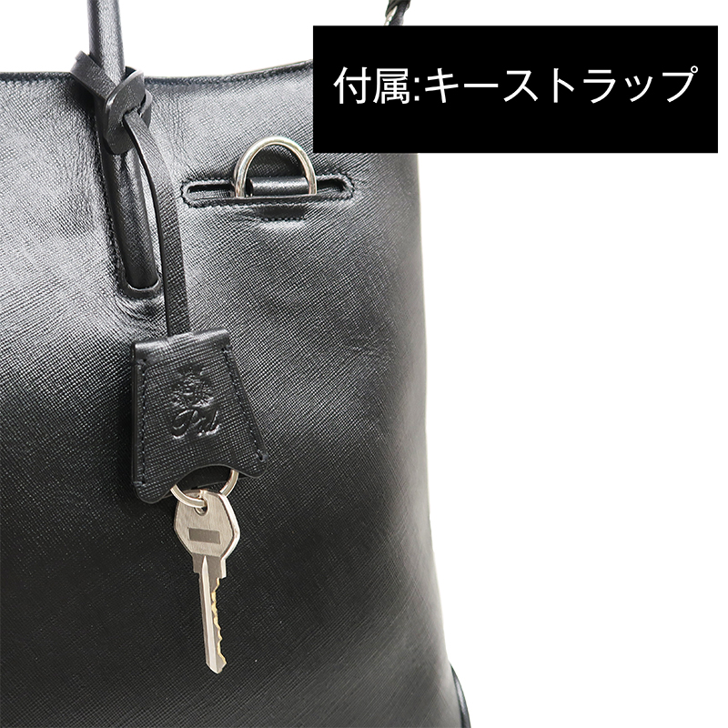 【PID】 2wayビジネスバッグ PAP103