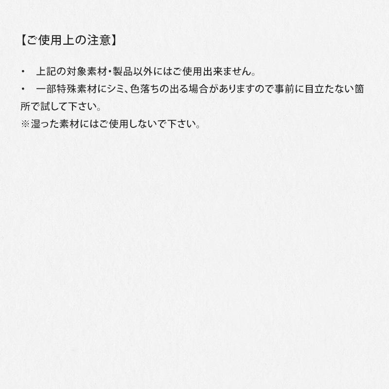 【Collonil】ライニガー COL04