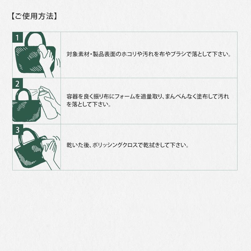 【Collonil】レザーソープ COL03