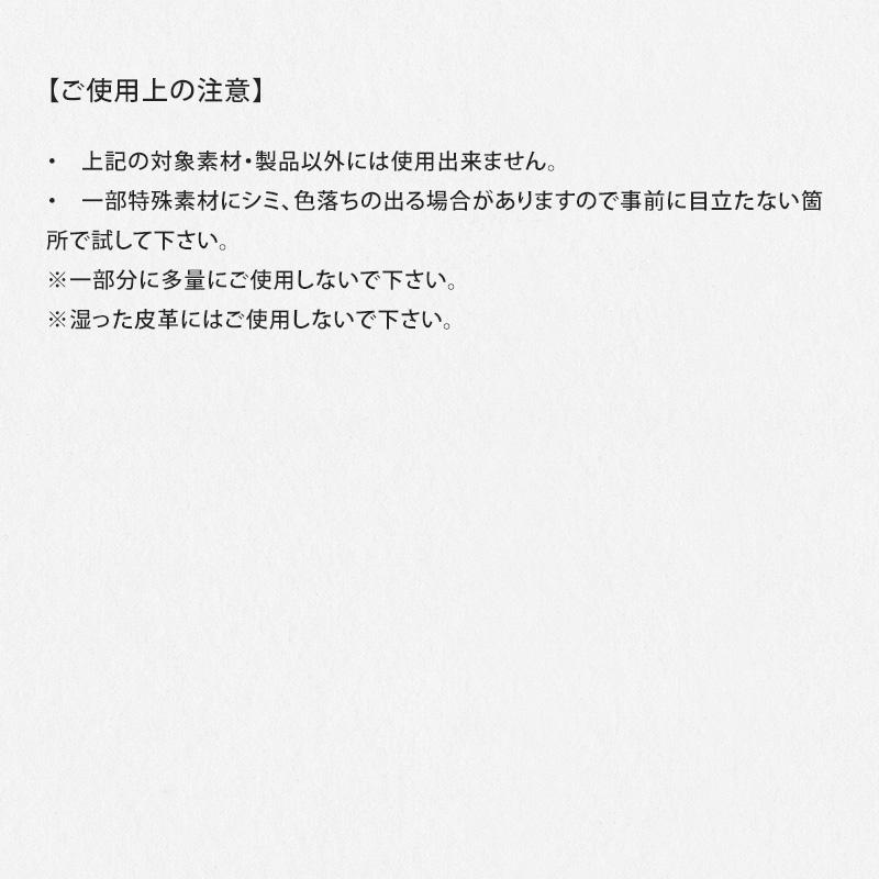 【Collonil】シュプリームクリームデラックス COL02
