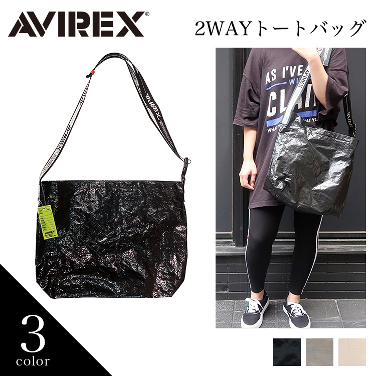 【AVIREX】 2WAYトートバッグ AX1005