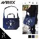 【AVIREX】 ショルダートート AX2001