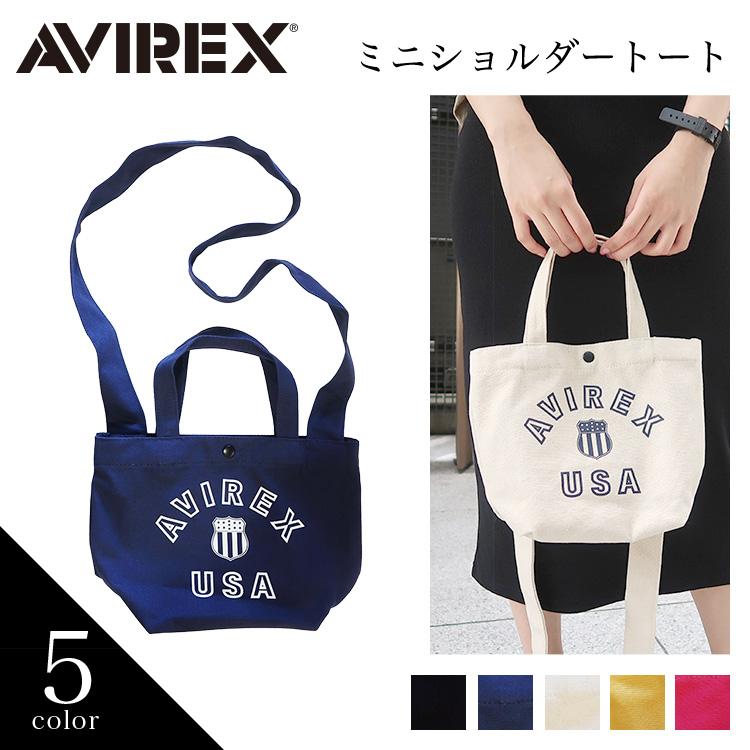 【AVIREX】 ミニショルダートート AX2000