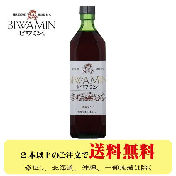 ビワの葉エキス入り 健康ぶどう酢 ビワミン 720ml 和歌山地区 ビワミン正規販売店