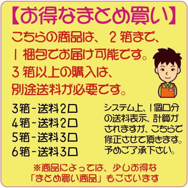 みかんジュース ストレート 和歌山ジョイン熟選工房、愛媛のみかんジュース 味比べ 各3本 計6本