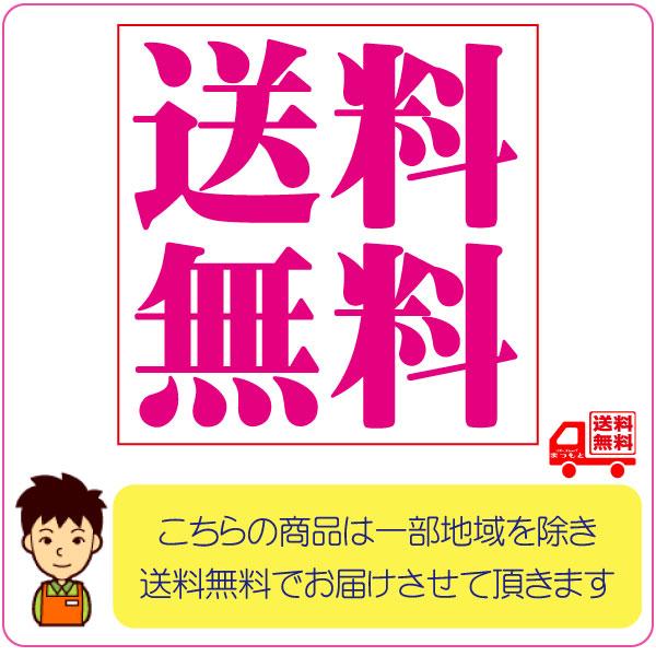 御中元 ギフト 北海道 名水珈琲 ネルドリップ抽出 無糖1L 6本入 1箱
