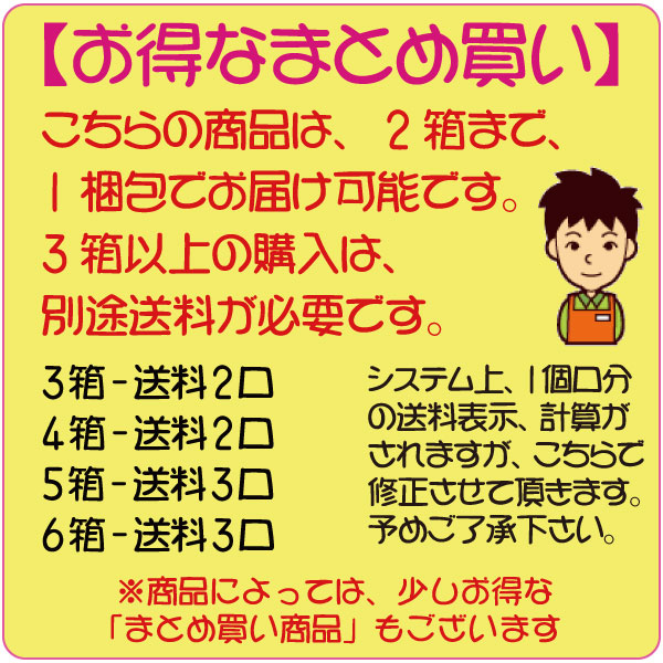 愛媛みかんジュース味比べ 伯方果汁VSえひめ飲料 ストレート果汁  各3本 計6本
