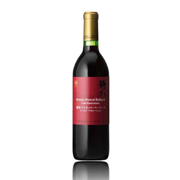 国産 ワイン 穂坂マスカット ベーリーA コールド マセレーション 720ml マルス山梨ワイナリー