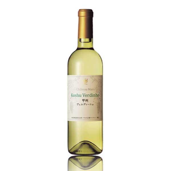 甲州 ヴェルディーニョ 720ml マルス 山梨ワイナリー 国産 白ワイン