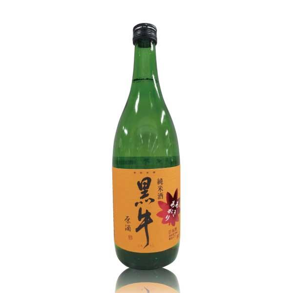 黒牛 あきあがり 純米原酒 秋季限定酒 720ml 和歌山県 名手酒造店 瓶詰2021.9