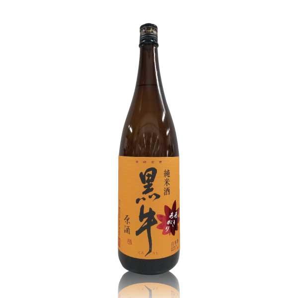 黒牛 あきあがり 純米原酒 秋季限定酒 1800ml 和歌山県 名手酒造店 瓶詰2021.9
