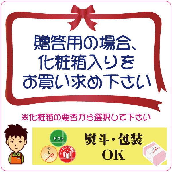北雪 吟醸 遠心分離酒 720ml 新潟県 北雪酒造 2020.12瓶詰