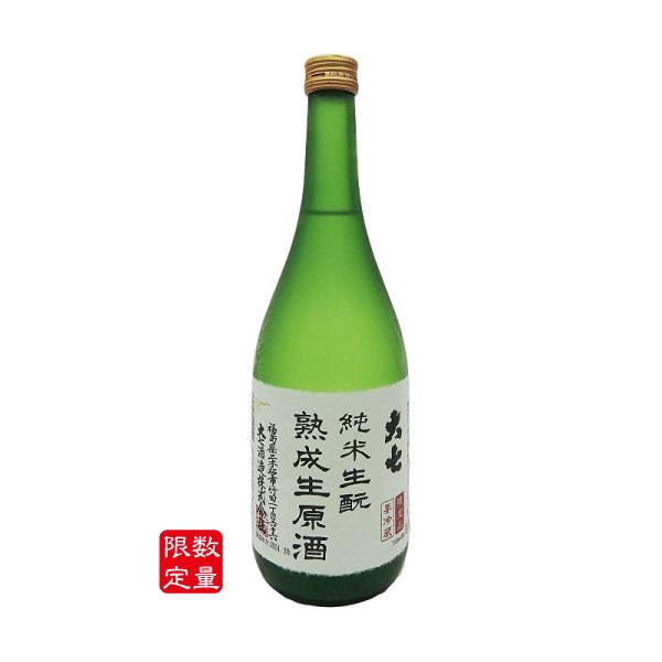 大七 純米生もと 熟成 生原酒 720ml 限定酒 福島県 大七酒造 瓶詰 2021.2