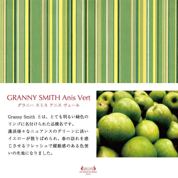 50%OFF【A242】フラップロングウォレット(グラニー スミス アニス ヴェール/GRANNY SMITH Anis Vert)