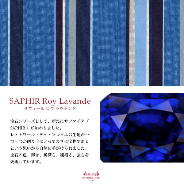 【R157】2WAY 4ポケットトート(サフィール ロワ ラヴァンド/SAPHIR Roy Lavande)